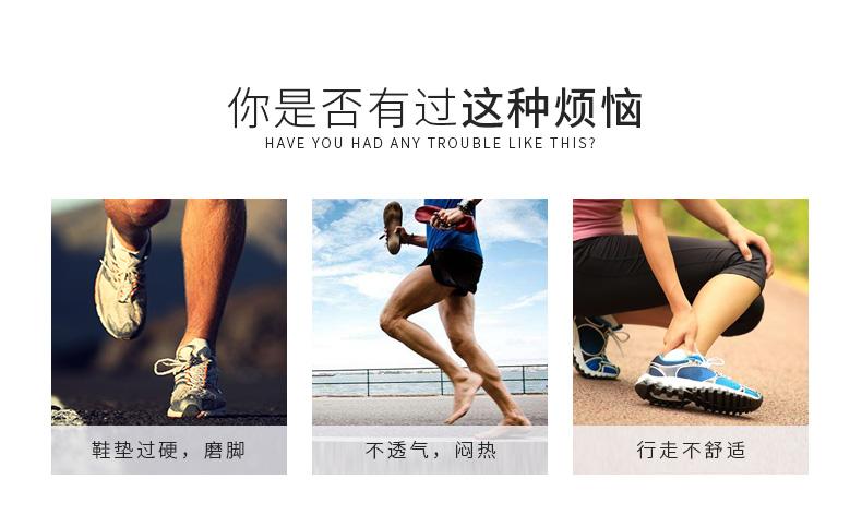 特步 男女通用鞋垫 17新品 柔软透气鞋垫883337859031-