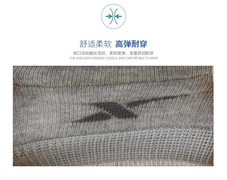 特步 女子秋季超薄袜 2017新品 三双色混装浅口 纯棉女隐形袜883338519091-