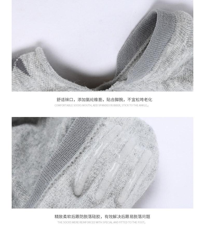 特步 女子秋季船袜 2017新品 黑灰色混装防滑 女隐形袜883338519092-
