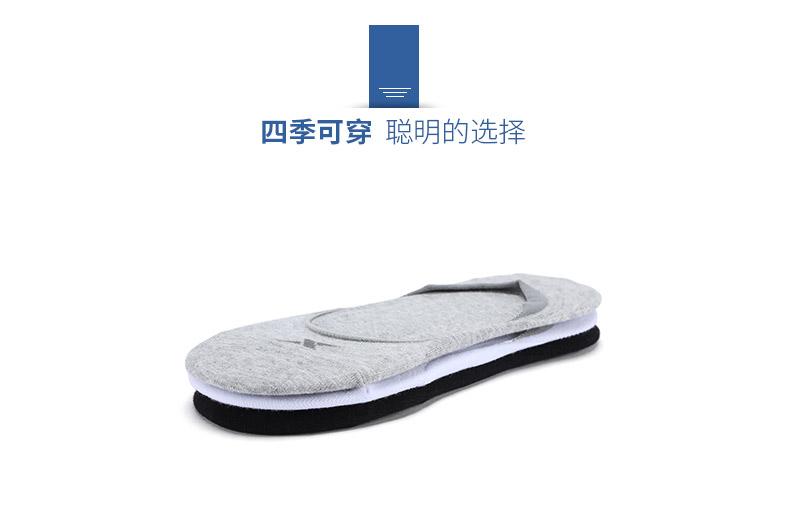 特步 女子秋季短袜 2017新品 简约透气三色 女船袜883338519093-