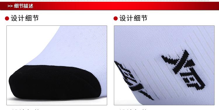 特步 男子平板短袜 17年新品舒适透气运动袜男袜883339519032-