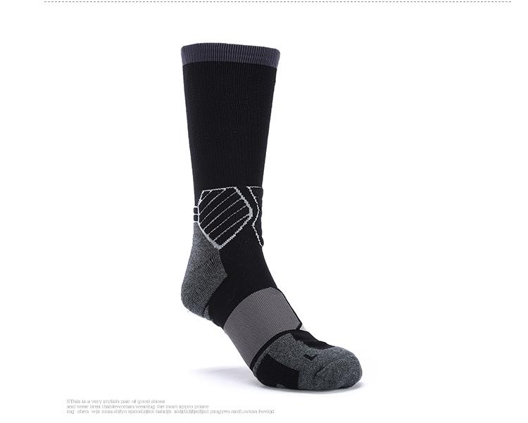 特步 男篮球袜17秋季新品 防护弹性男中袜883339519035-