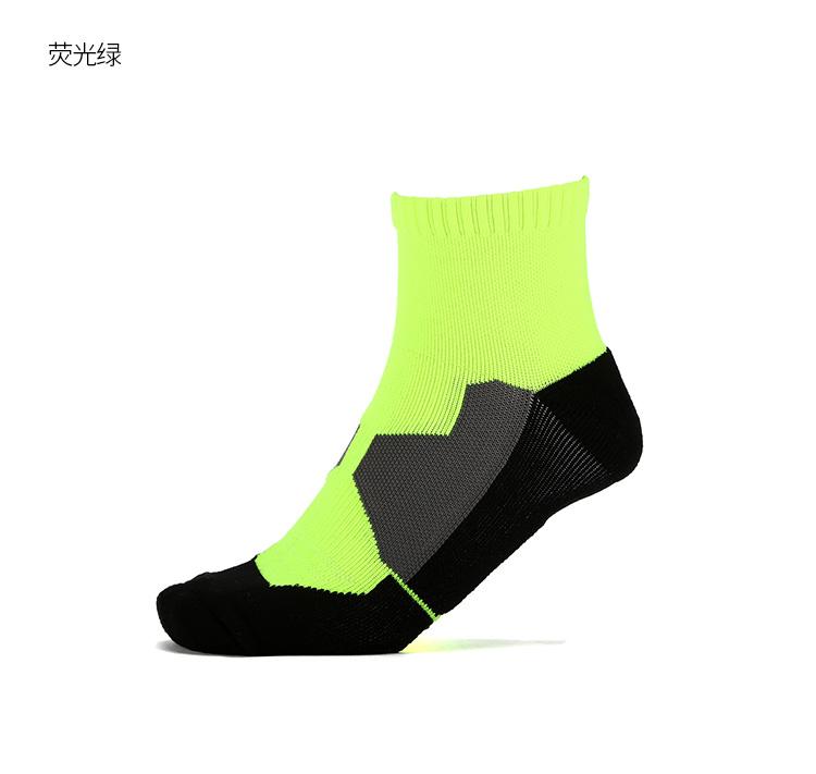 特步 男运动袜17秋季新品 舒适混色装男袜883339519037-