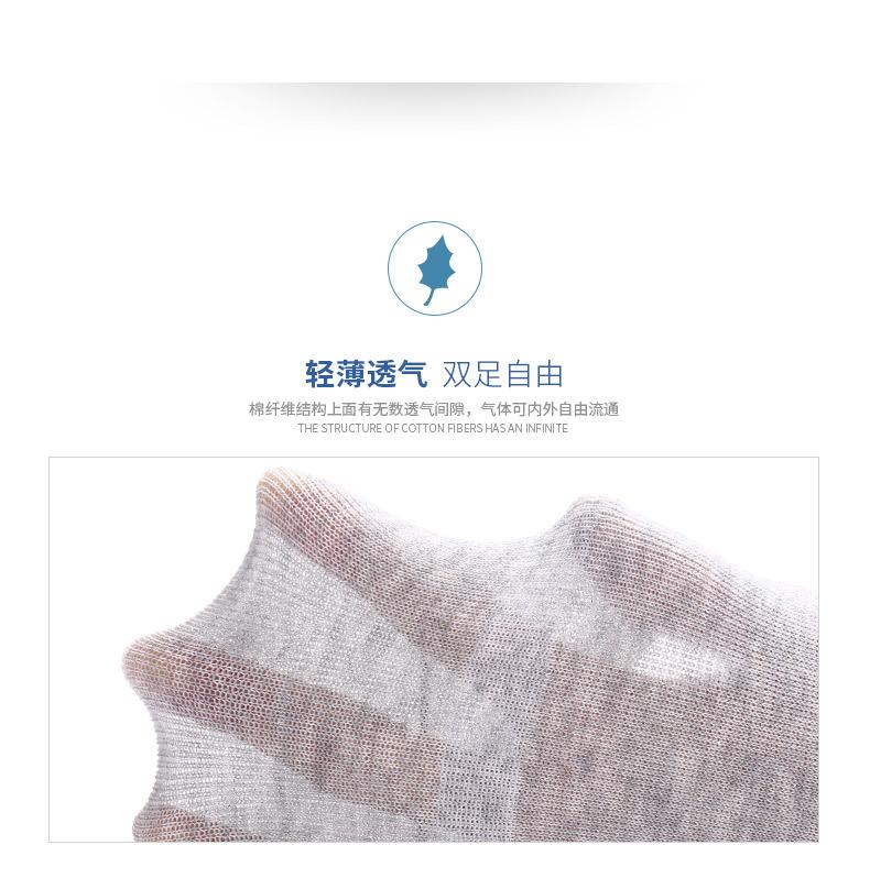 特步 男子秋季跑步袜 2017新品 高弹耐穿五双装 男隐形袜883339519096-