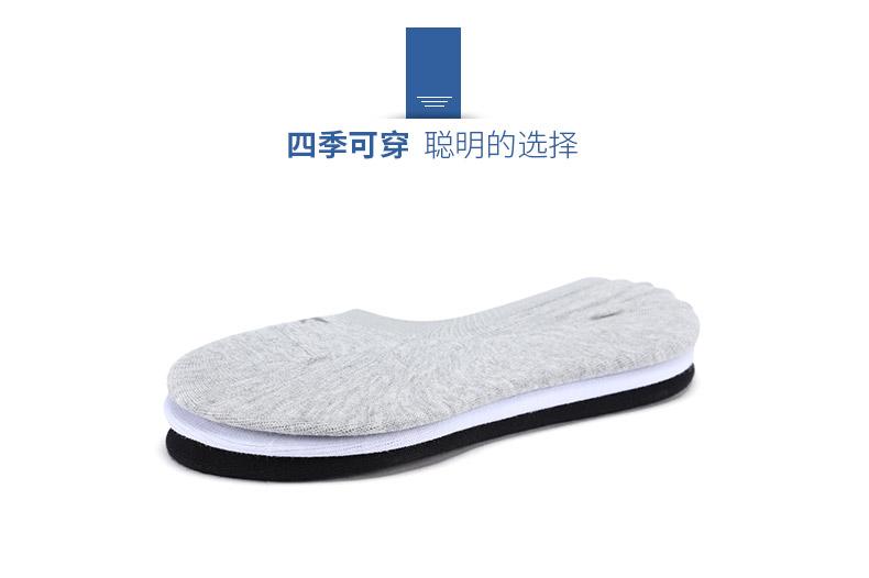 特步 男子秋季跑步袜 2017新品 包裹三双装混色 男平板隐形袜883339519097-