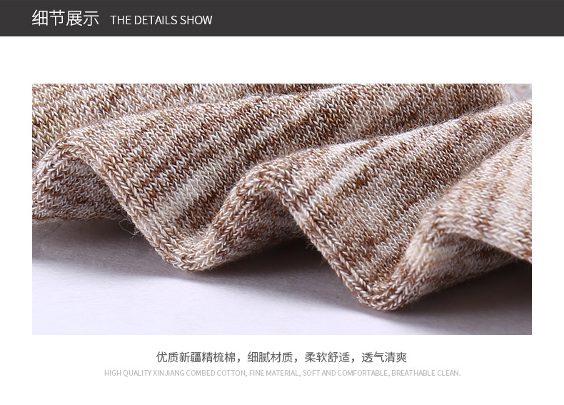 特步 男子秋季短袜 17新品 舒适混色5色装 男子短袜883339519098-