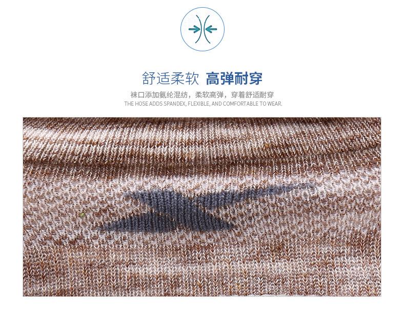 特步 男子秋季短袜 17新品 深色耐看3色装 男子运动袜883339519099-