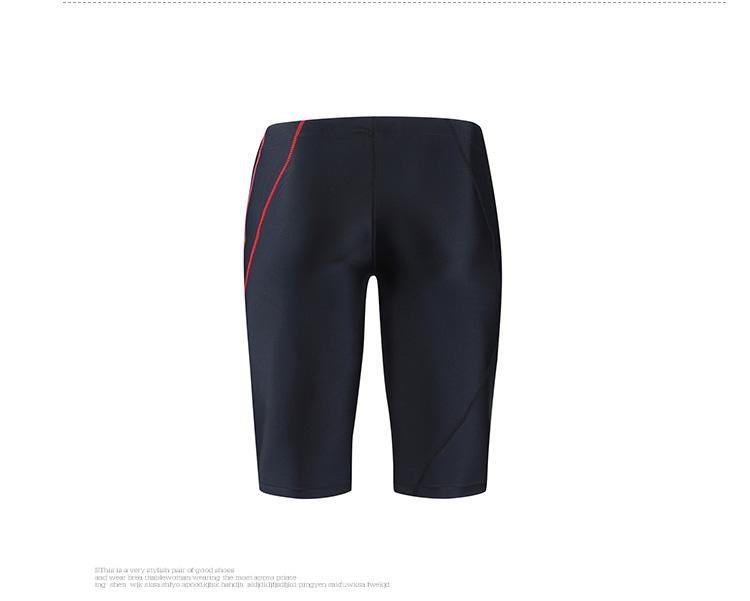 特步 男子秋季泳裤 17新品游泳装备 男子泳装883339819102-