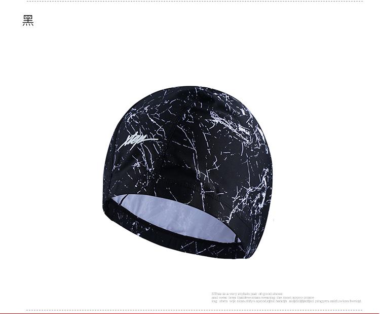 特步 男子泳帽 17新品泳帽883339839101-