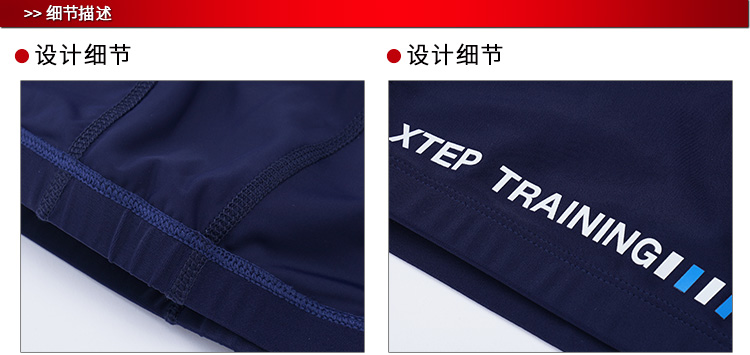 特步 男子泳帽 17新品泳帽883339839103-