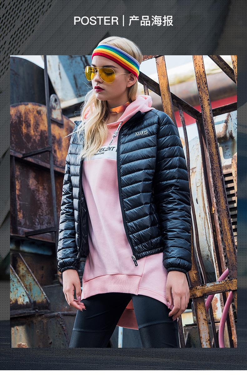 特步 女子羽绒服17冬季新款 跑步系列保暖舒适轻便耐磨百搭修身外套883428199025-
