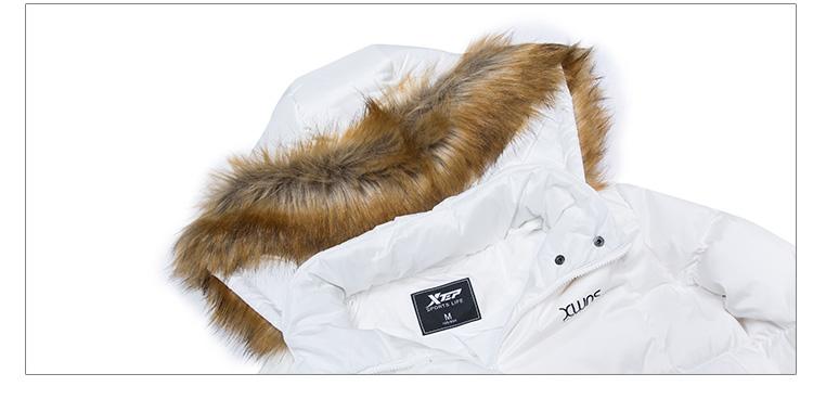 特步 女子长款羽绒服 连帽保暖外套883428199633-