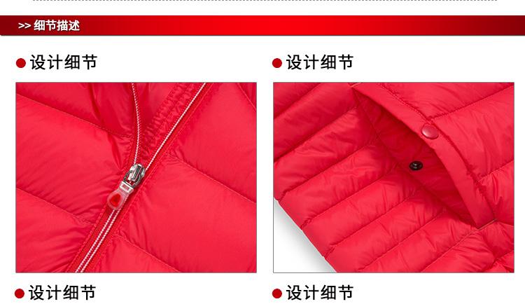 特步 女子羽绒服2017冬季新款 综训系列保暖轻便防风百搭立领纯色休闲外套883428199637-