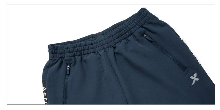 特步 女子冬季梭织单裤 新品跑步运动长裤883428499073-