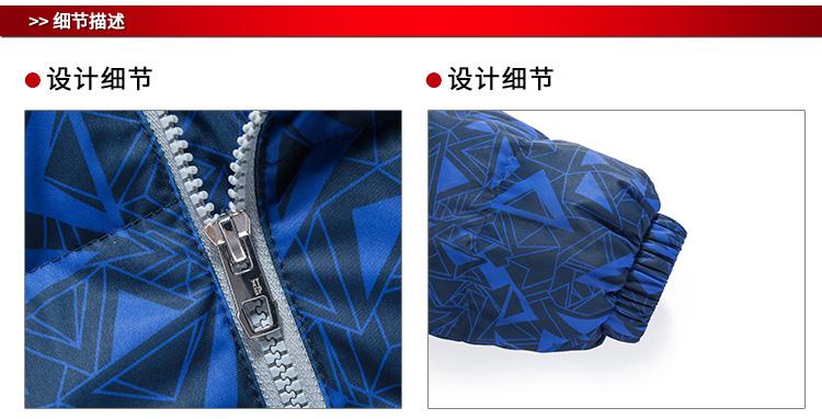 特步 男子羽绒服2017冬季新款 生活系列保暖防风舒适休闲运动连帽外套883429199023-