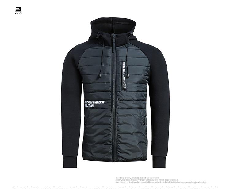 特步 男子棉服2017冬季新款 校园系列保暖抗寒舒适休闲连帽拉链外套883429449003-