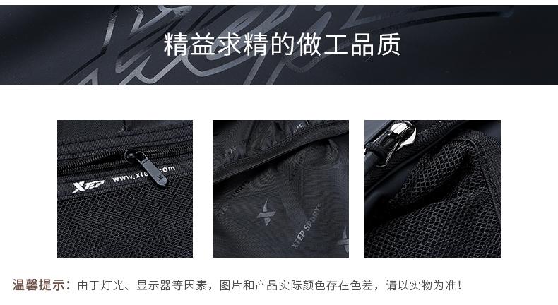 特步 男女双肩包2017新款 时尚简约韩版潮流百搭运动户外舒适背包883437119042-