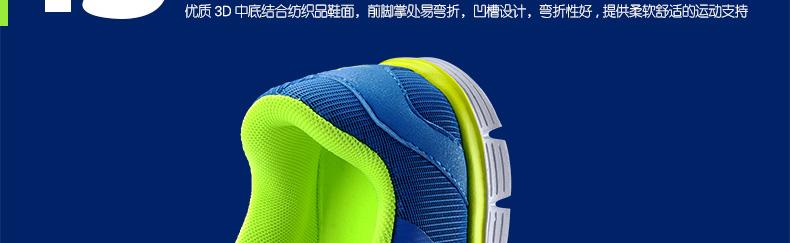 【特步官方商城】专柜同款系带透气拼色网布男童越野跑鞋 2015新款户外登山跑步鞋884115609603-
