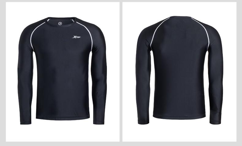 【特步官方商城】专业运动上衣紧身男款跑步运动上衣长袖跑步上衣884129799296-