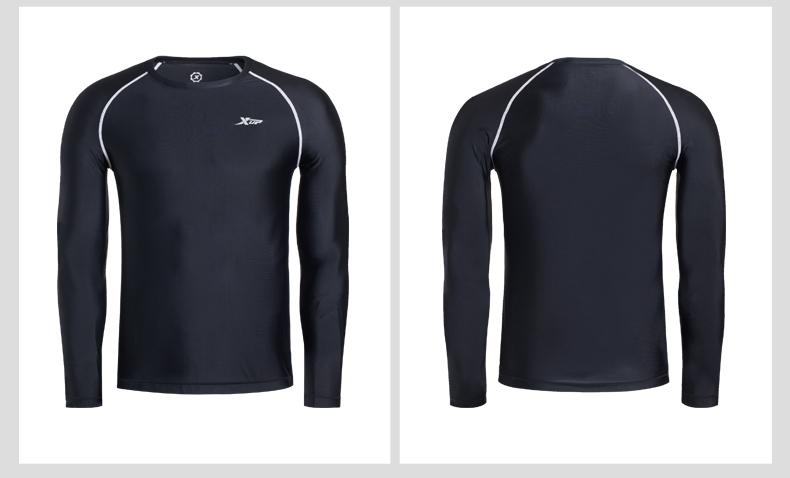 【特步官方商城】舒适运动男款跑步上衣专业速干运动衣超强弹性上衣884129799306-