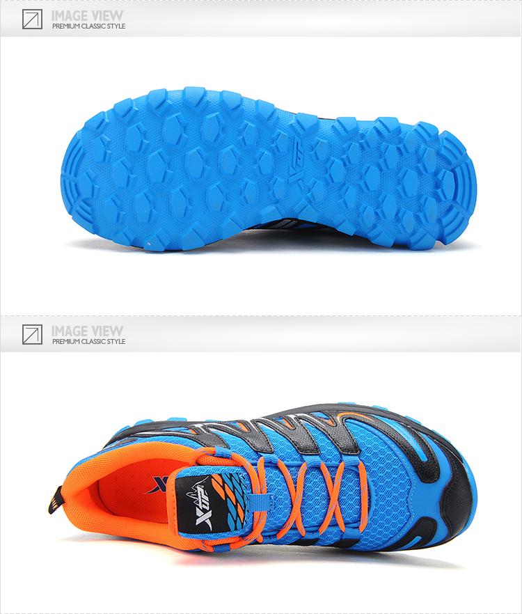 【特步官方商城】男子户外跑鞋 新款时尚轻便防滑耐磨越野户外运动跑步鞋884219609076-