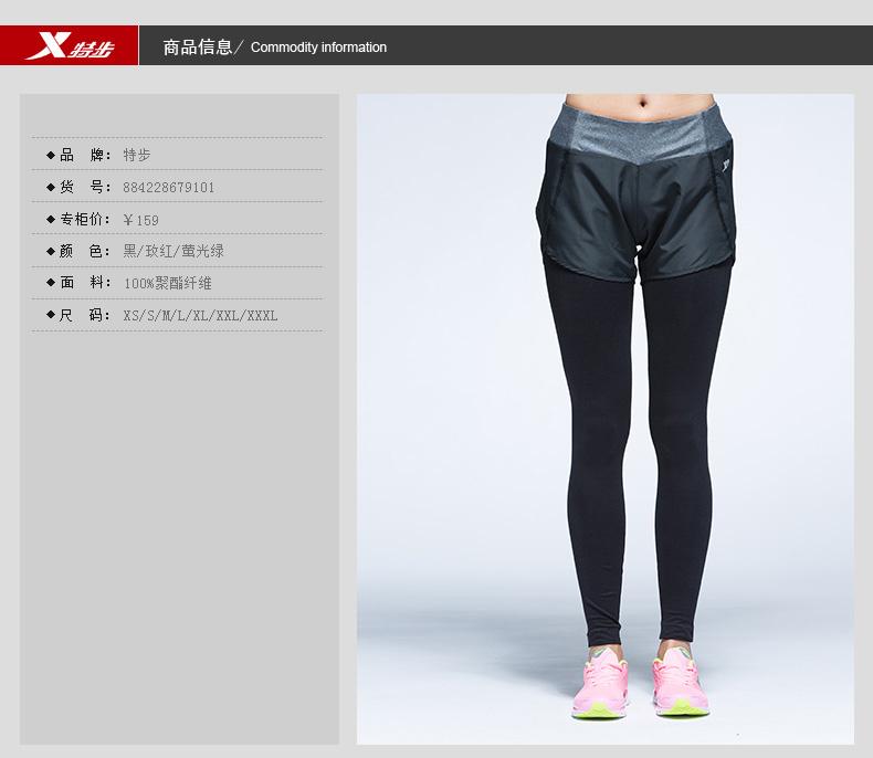 【特步官方商城】2016新款XUP户外 梭织短裤 女运动裤884228679101884228679101-