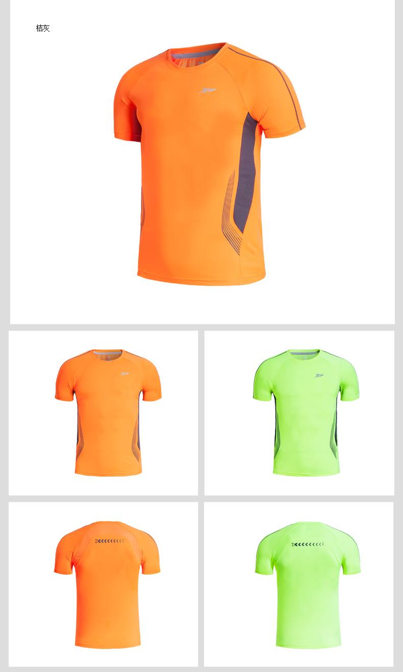 【特步官方商城】男子短袖2016年夏季新款透气舒适吸湿排汗884229019201-