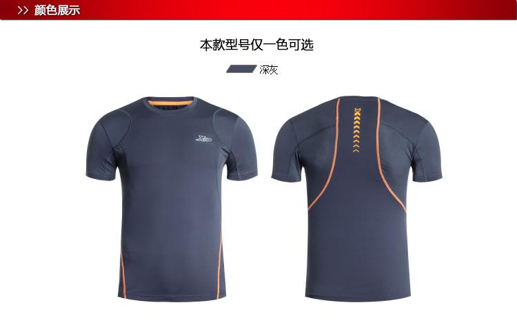 【特步官方商城】2016夏季新品男款圆领短袖运动T恤衫透气吸汗上衣884229019205-