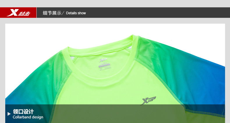 【特步官方商城】新品T恤男春夏季轻便舒适时尚运动短袖T恤-