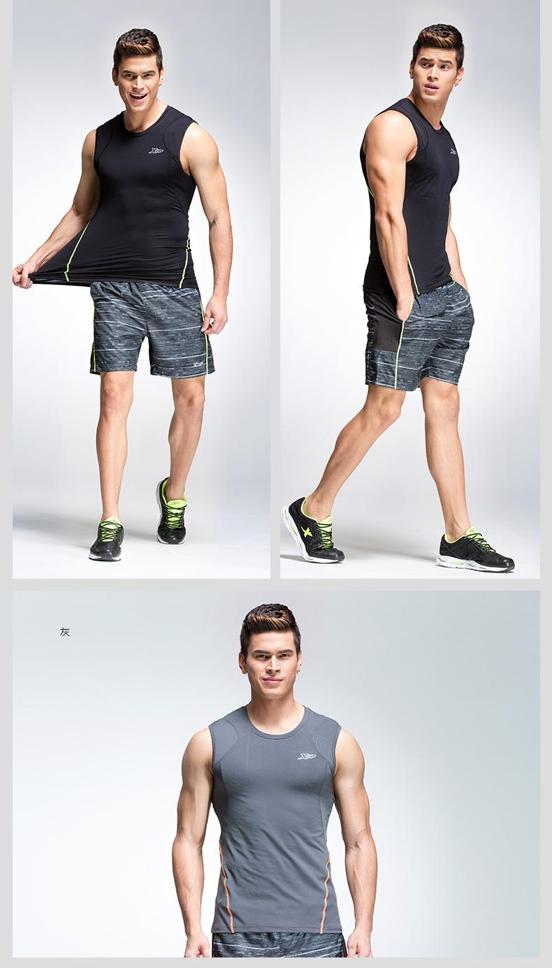 特步 2016夏季新款 男背心 透气吸汗时尚百搭 男背心884229099206-