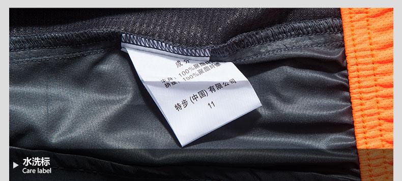 【特步官方商城】男运动裤新款舒适宽松简约时尚帅气百搭男子运动长裤884229499104-