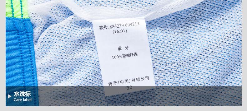 特步 夏季男款短裤 透气吸汗五分针织裤 运动裤子884229609213-