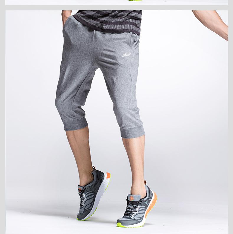 特步 男子服装 舒适时尚百搭 新款七分裤男子跑步裤子休闲中裤884229629190-