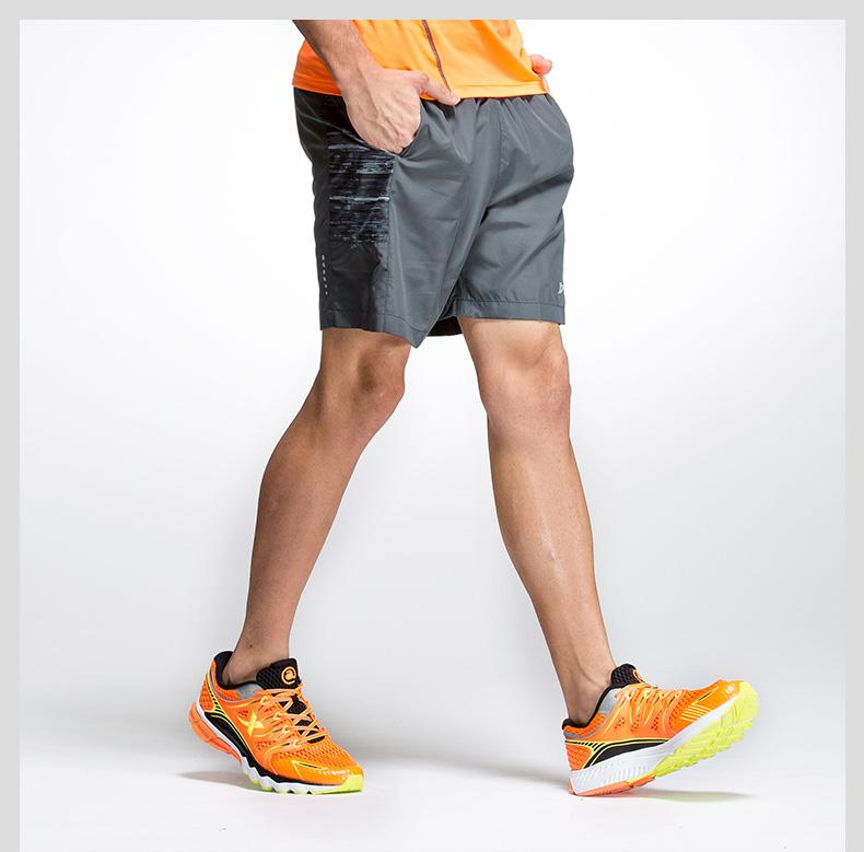【特步官方商城】新品短裤男春夏季轻便舒适时尚运动透气吸汗短裤884229679192-