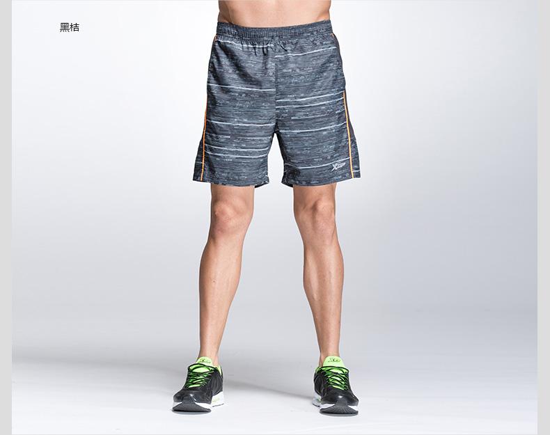 特步 男子运动裤 2016夏季新品 时尚百搭休闲 跑步短裤884229679194-