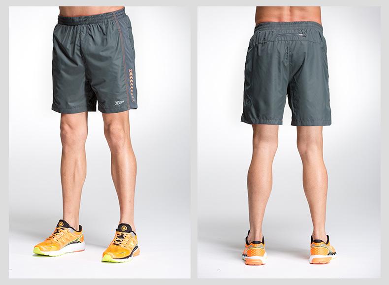 特步 男子服装 时尚休闲舒适百搭 运动短裤五分裤2016新款跑步短裤884229679203-