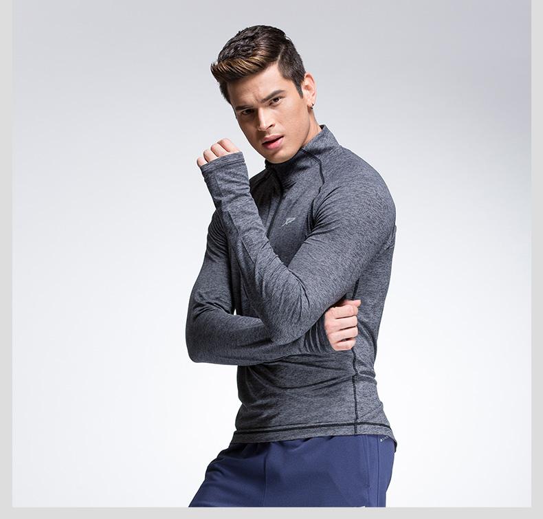 特步 2016新款男装 舒适柔软 男士长T恤884329039008-