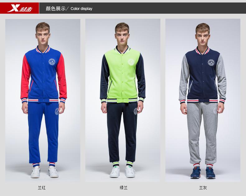 特步 2016新款男针织上衣 时尚百搭舒适轻便男针织外套 884329349039-