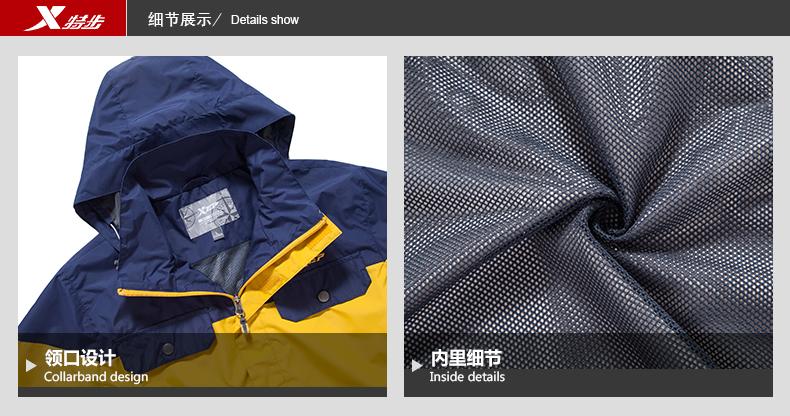 特步 2016 新品 男子户外 舒适防风防雨防风保暖884329439302-