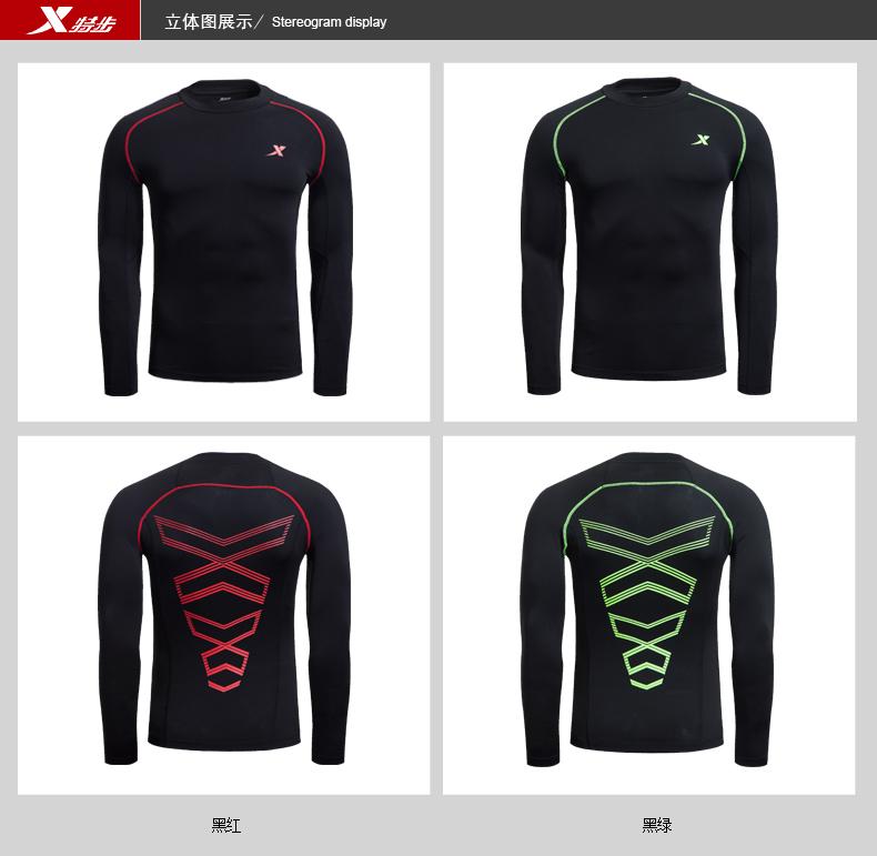 特步 2016秋季男长T恤 专业运动上衣 长袖舒适透气884329799104-