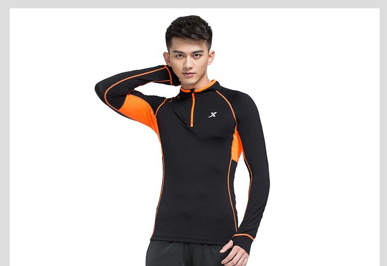 特步 男健身衣 半高领拉链弹性男上衣884329799118-