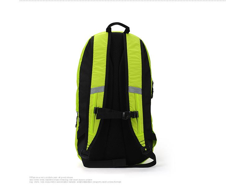 【特步官方商城】男女双肩背包时尚潮流百搭舒适软壳背包包邮884337119011-