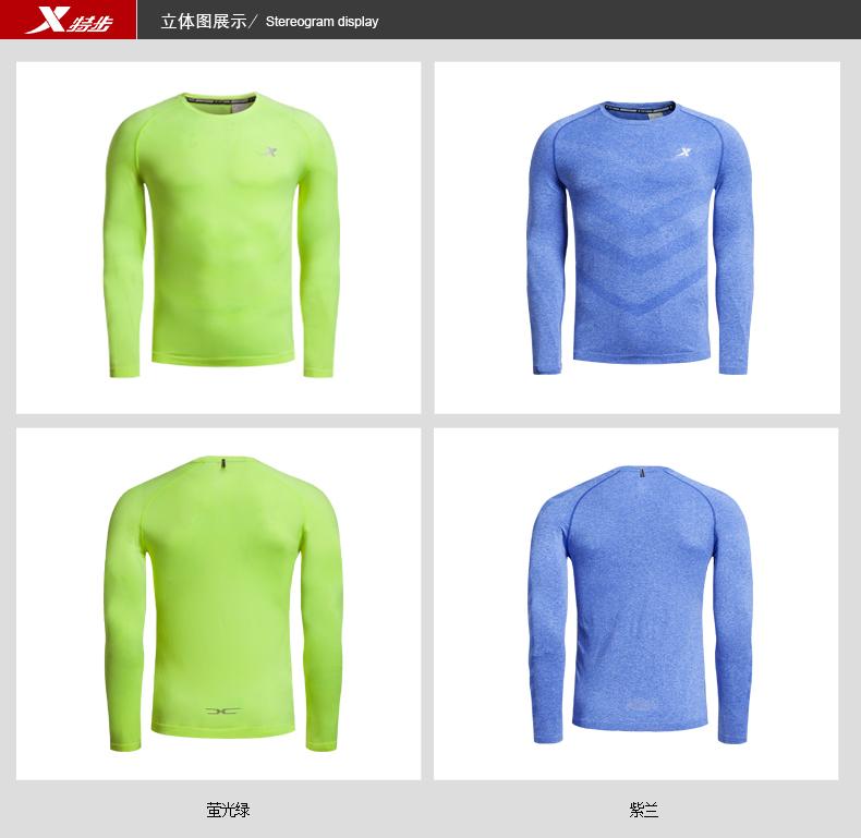 特步 2016秋冬男子长T恤884429039151-