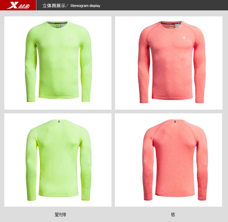 特步 2016秋冬男子长T恤 吸湿排汗运动长T恤884429039152-