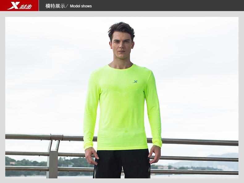 特步 2016冬季新款长T恤 男子运动跑步综训T恤 透气吸汗上衣884429039153-