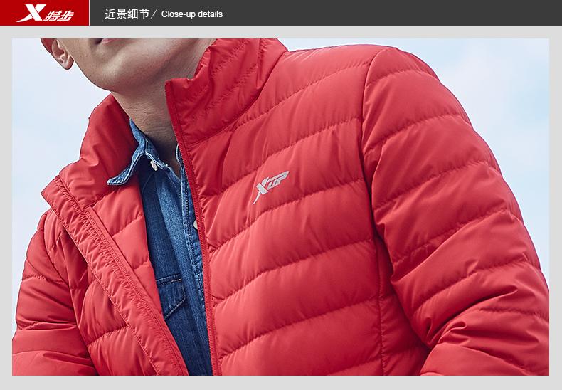 特步 2016冬季羽绒服 时尚百搭简约轻便 男子羽绒服外套884429199147-