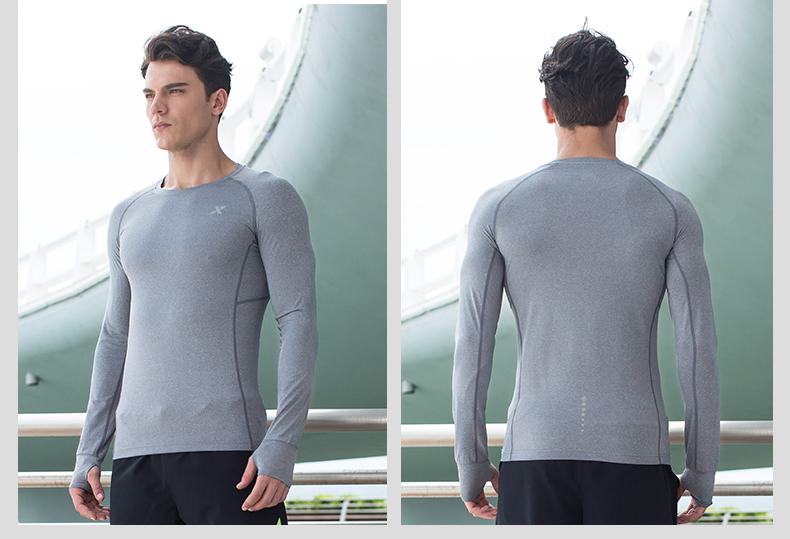 特步 2016秋冬男子跑步紧身衣 运动紧身弹性紧身上衣884429799069-