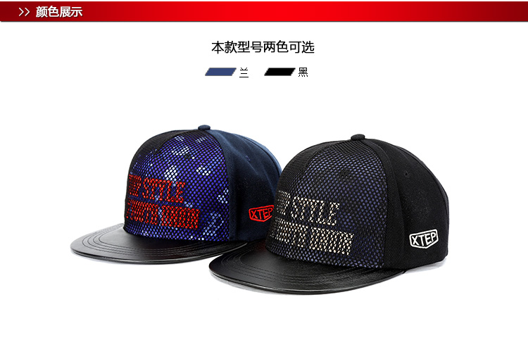 特步 2016秋冬新款帽子 运动帽884437219014-