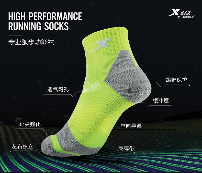 特步 袜子2016夏季女袜 舒适排汗透气 女子专业跑步运动中袜三色装884438519046-
