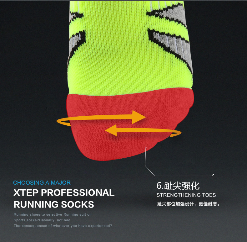 特步 2016夏季新款男袜 专业跑男拼接中袜透气跑步运动袜三色装884439519045-